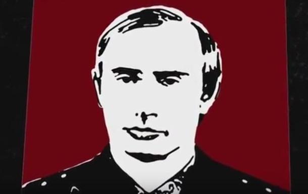 BBC показала фільм про  Таємне багатство Путіна