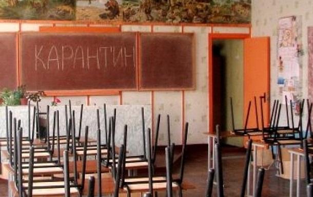 Школы Харькова закрыли на карантин