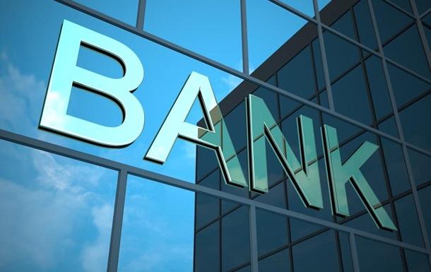 Держава отримала доступ до банківських рахунків громадян