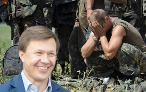 Нардеп Демчак – аферист, який вкладає зароблені на українцях мільйони в Росію