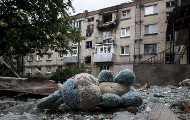 Донбасс: преступления и наказания