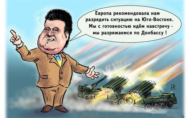 Выполнение Минских договоренностей в очередной раз заходит в тупик