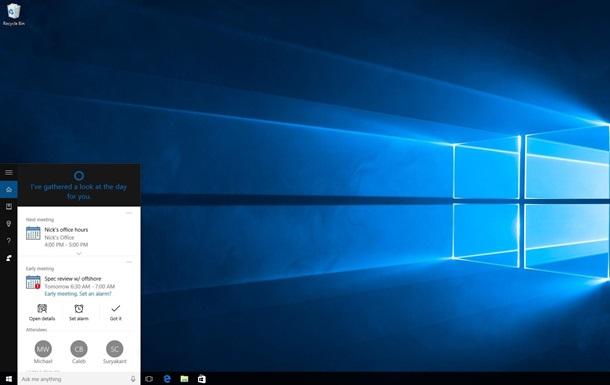 Microsoft намерен читать переписку пользователей