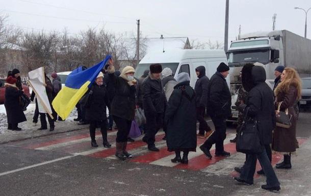 Активисты перекрыли трассу Днепропетровск-Донецк