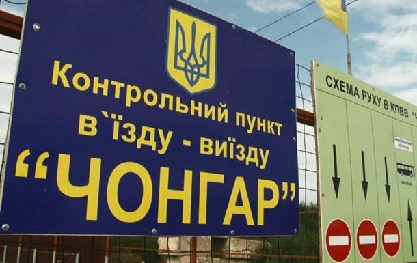 В обмеженні товарообігу з Кримом потрібна стратегія