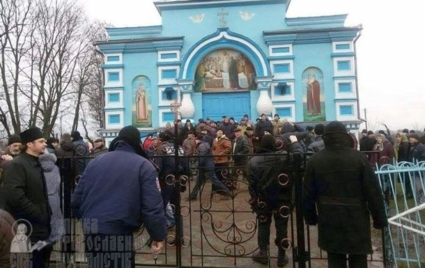 Конфликт вокруг храма на Ровенщине: церковь осталась за УПЦ