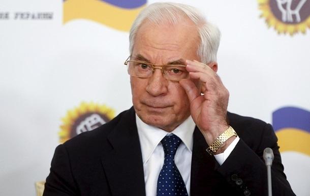 ГПУ: Санкции с Азарова и его министров не сняты