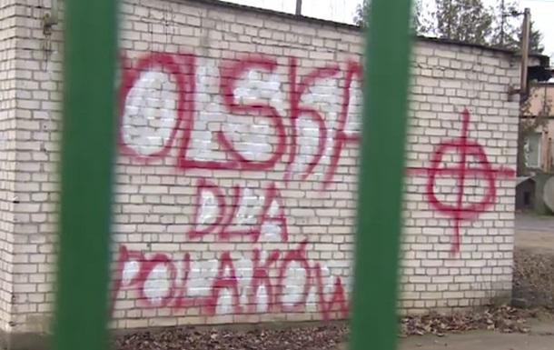 В Польше избили украинских заробитчан