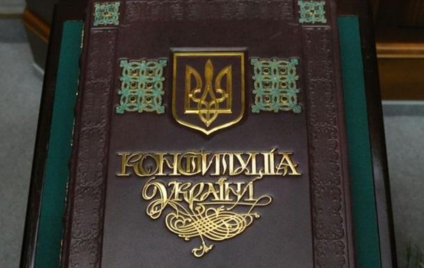 Конституційні ігри. Пропозиція ДНР і відповідь Ради