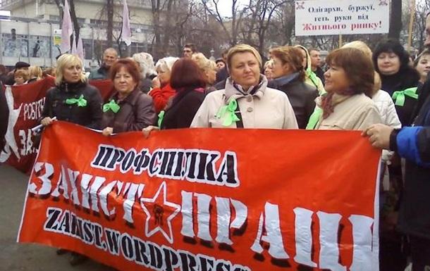 Жіноче Бюро профспілки  Захист праці : напоготові до прямих дій!