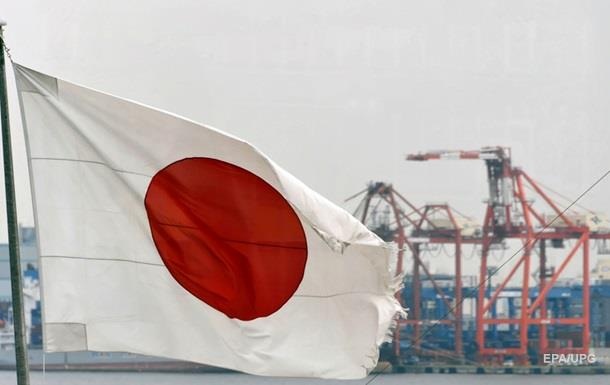 Центробанк Японии ввел отрицательную процентную ставку