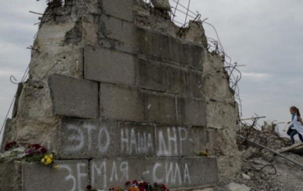 Миру в Донбассе быть