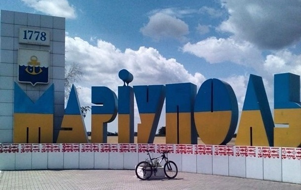 В Мариуполе  декоммунизировали  улицы города