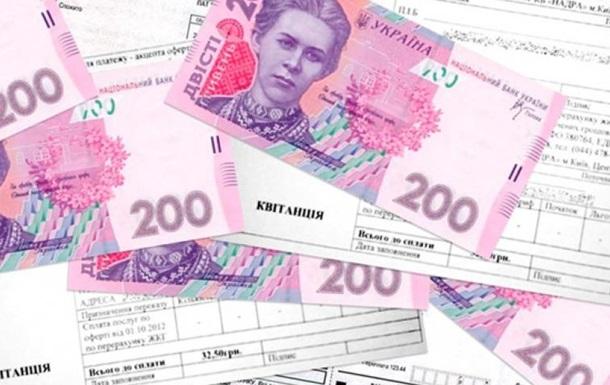 Як Мінфін відсіюватиме «зайвих» в отриманні субсидій та пільг