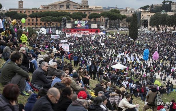 Сотні тисяч італійців вийшли проти гей-шлюбів