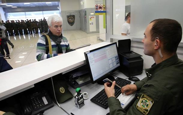 В Госпогранслужбе разоблачили схему фиктивной легализации иностранцев