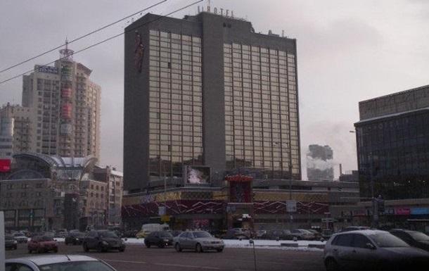 В Киеве пытались захватить гостиницу Лыбидь - СМИ