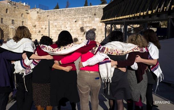 У Стены плача смогут совместно молиться мужчины и женщины