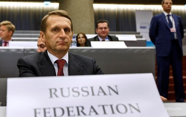 Спікер Держдуми назвав санкції проти РФ порушенням прав людини