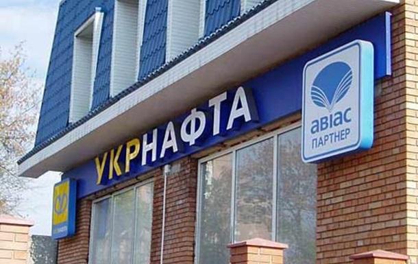 Британский директор ушел из Укрнафты после двух месяцев работы