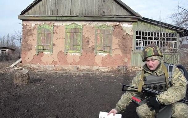 Военные показали видео обстрела Зайцево