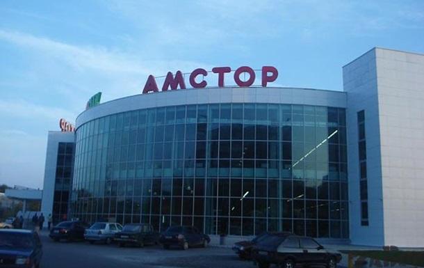 В Донецке 15 человек ограбили офис Амстора