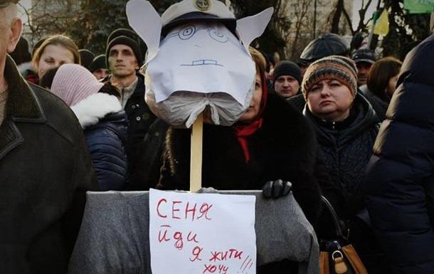 Украина на грани голодных бунтов
