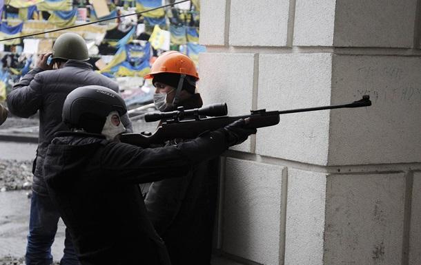 «Загадочное» убийство милиционеров на Майдане