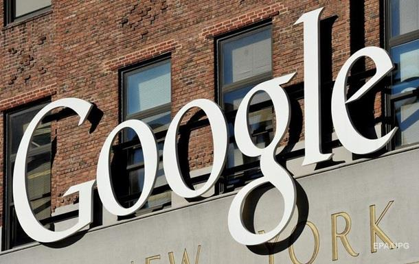 Google боротиметься з пропагандою тероризму