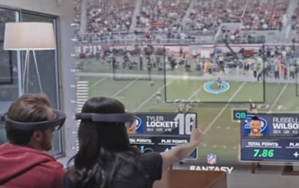 Microsoft показала футбол в шоломі HoloLens
