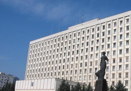 Браво киевскому областному совету!