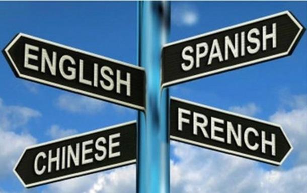 Все языки имеют общие корни - лингвисты