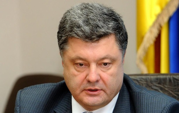 Bild press: Европа не верит Порошенко