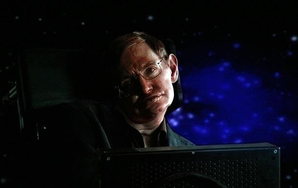 Хокинг: Черные дыры дадут человеку неисчерпаемую энергию