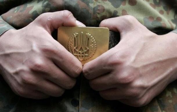 В Киеве задержали подполковника ВСУ из Крыма
