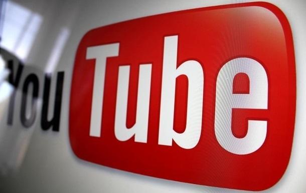 YouTube объявил о премьере собственных сериалов