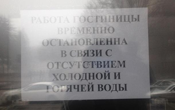 Не позволим «слить» «Украину», как гостиницу, так и страну!