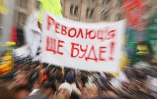 Мустафа Найем: Все на Майдан!