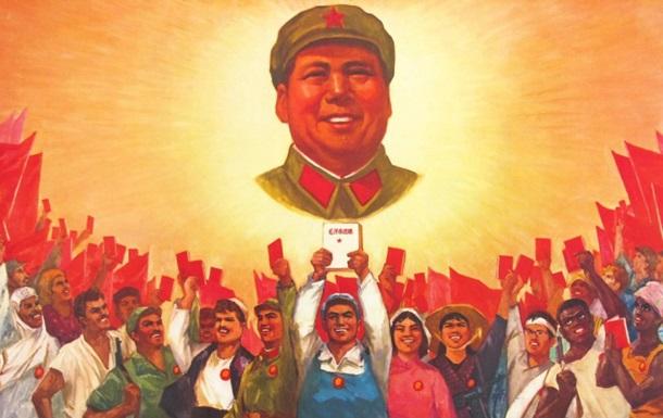 Могущество Китая: миф или реальность?
