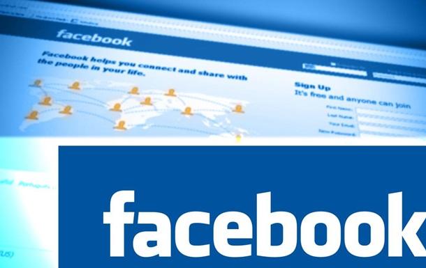 Facebook оригінально привітав користувачів з Днем друзів