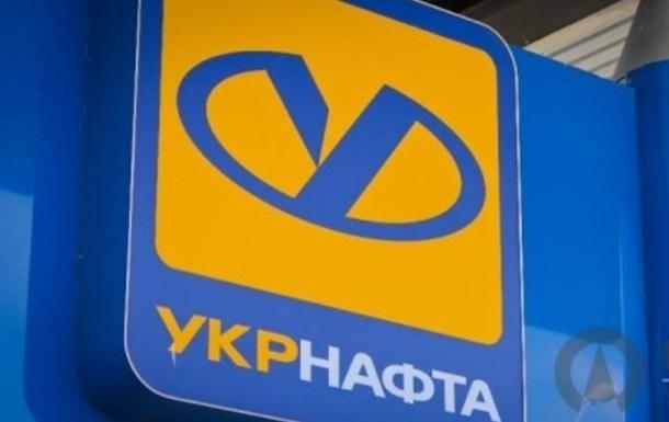 В Укрнафте заявили о проблемах из-за цен на нефть