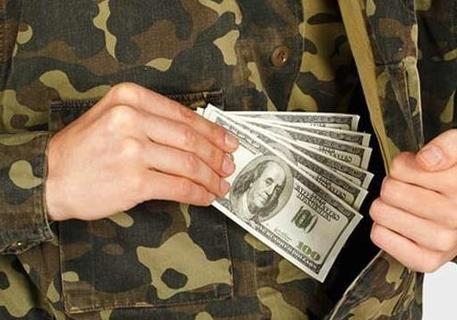 Почём мобилизация на Украине. Сколько стоит «откосить» от армии.