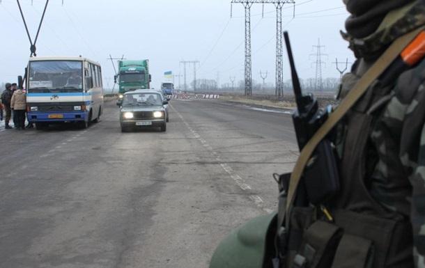 У ДНР намагалися провезти шуби