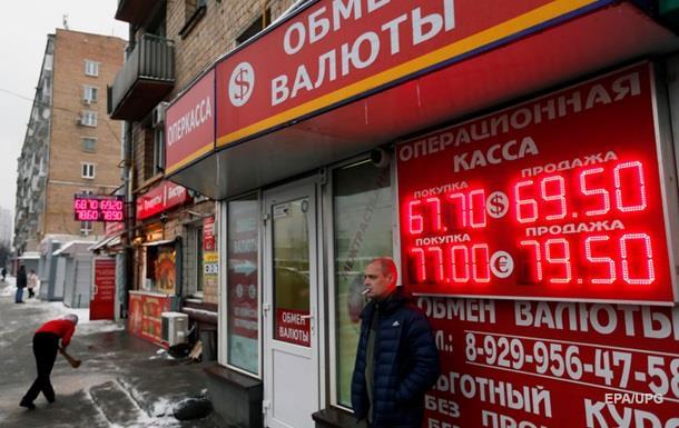 Экономика РФ потеряет около 600 млрд долларов - эксперты