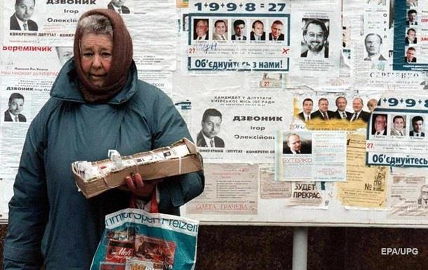 В Киеве два пенсионера покончили с собой, еще одного - спасли