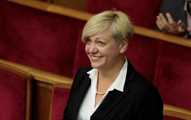 Гонтарєва: Гривню розгойдують політичні новини