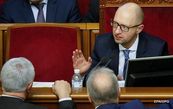 Две фракции Рады отказались работать с Яценюком