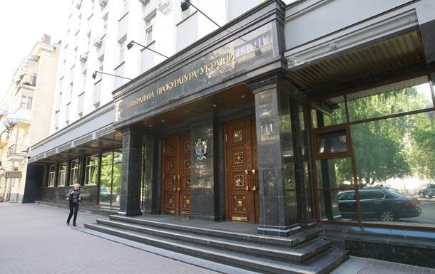 ГПУ рассказала о ловле взяточников у себя в здании