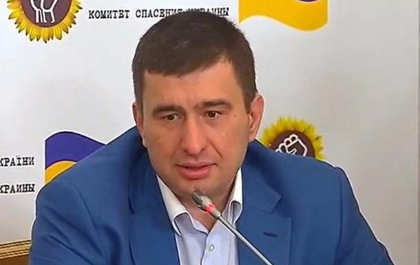 Суд отказал в выдаче Маркова Украине – нардеп