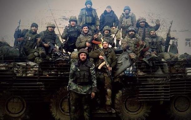 АТО по Українськи.